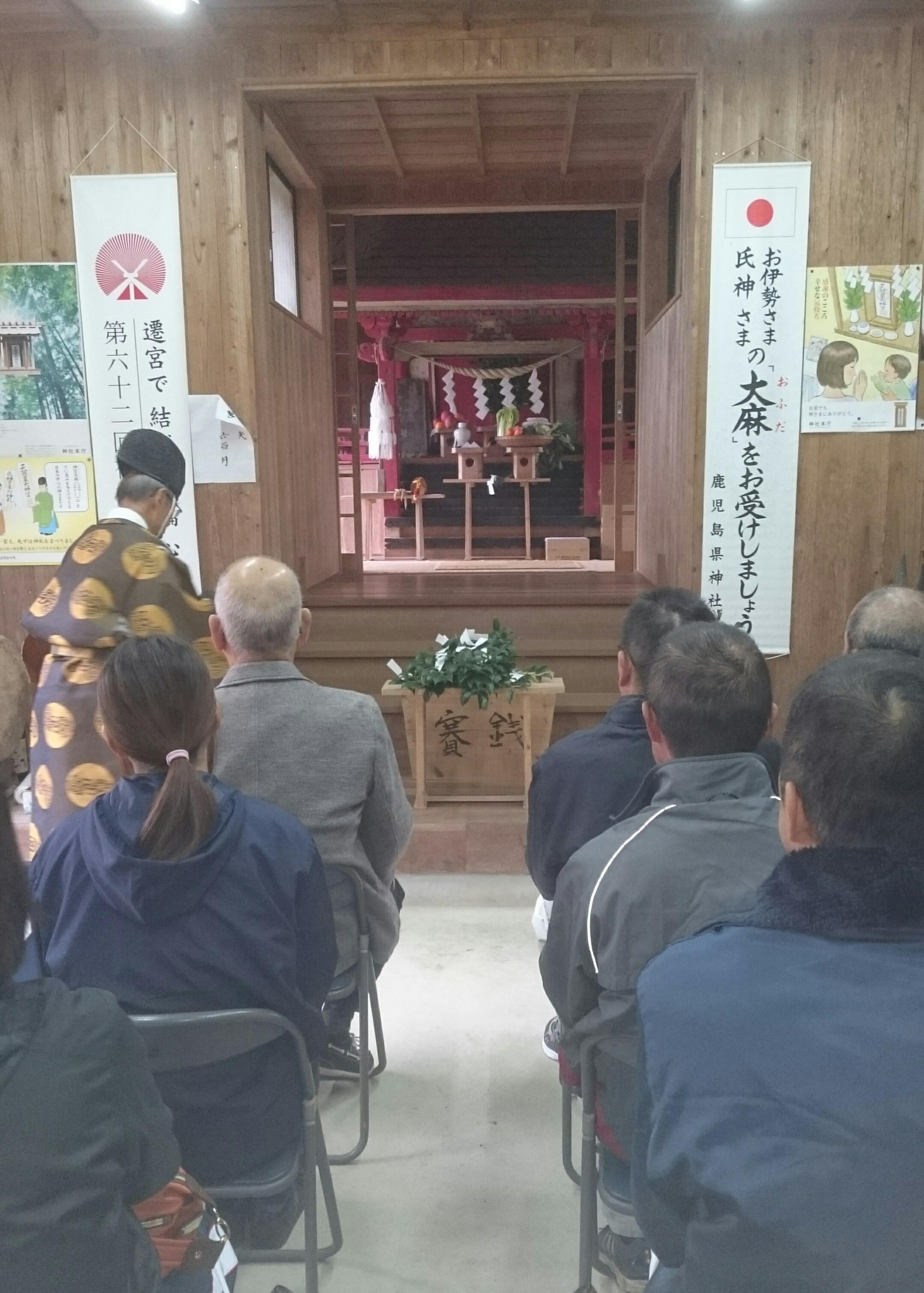 鹿父神社にて