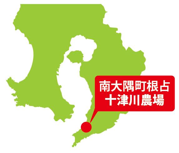 ねじめびわ茶十津川農場 地図