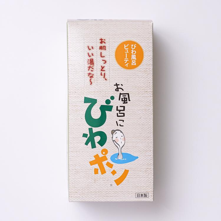 「お風呂にびわポン」 (約280g)