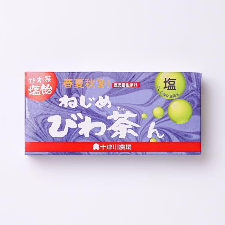びわ茶塩飴 ねじめびわ茶ん (20粒入り)