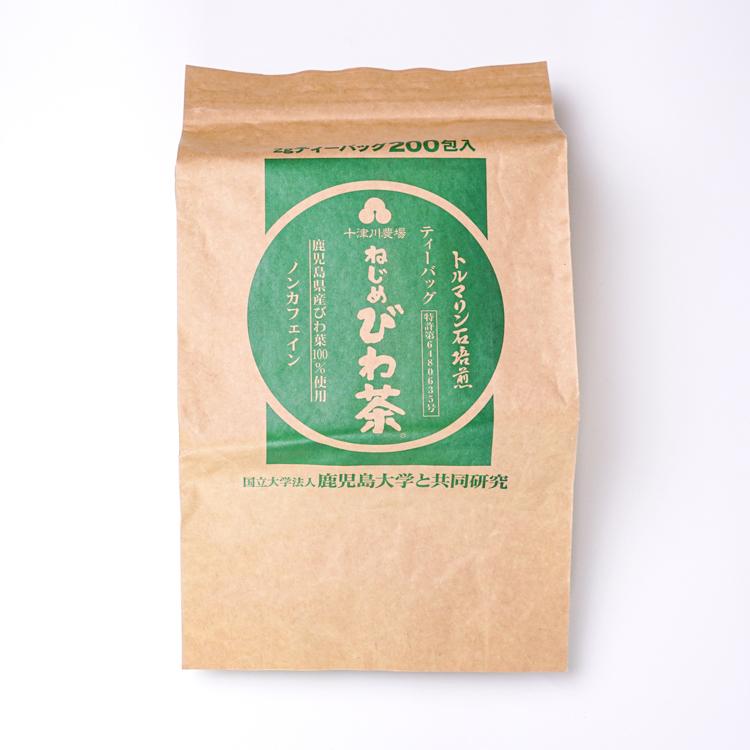 ねじめびわ茶  ティーバッグ 200包(2g×200包入り)