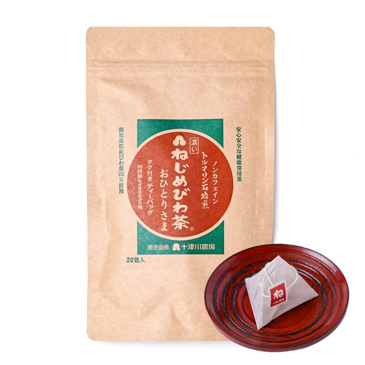 十津川農場ねじめびわ茶(タグ付きティーバッグ)