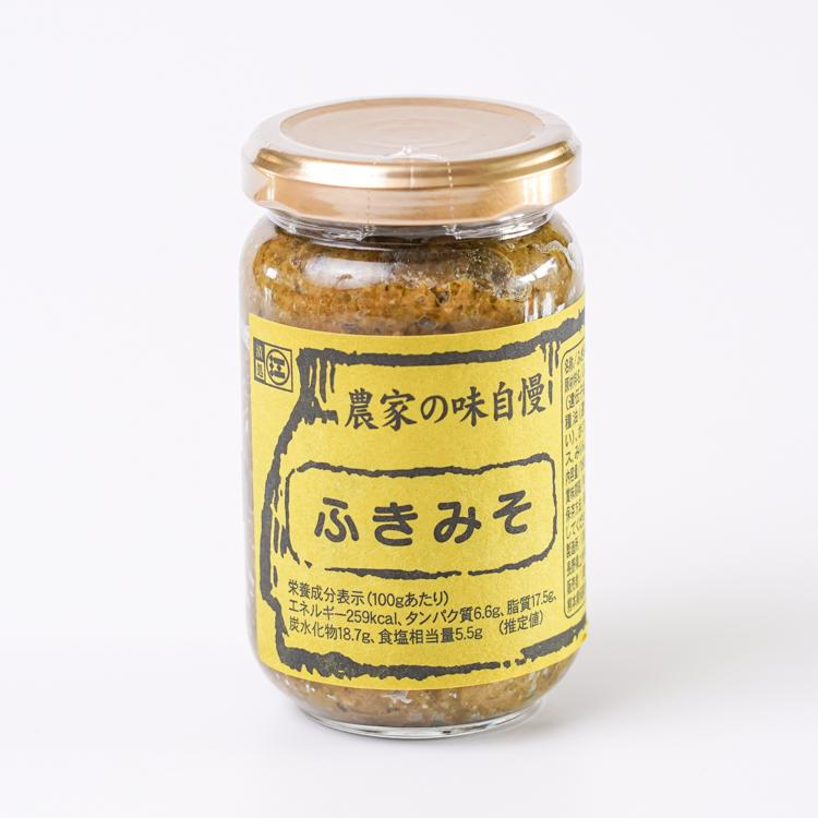 熊本県産 農家の味自慢 ふきみそ 180g