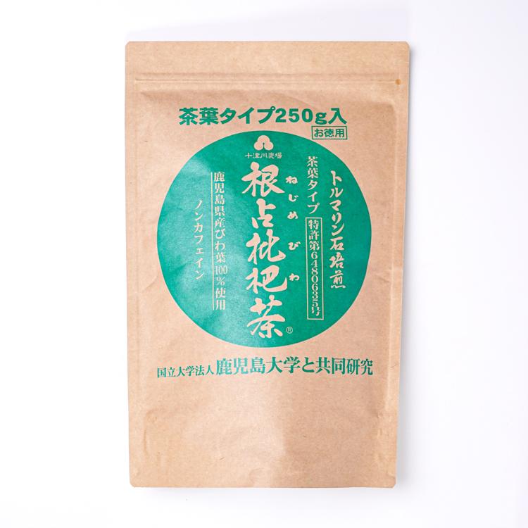 根占枇杷茶 煮出し専用 250g入り(約125L分)
