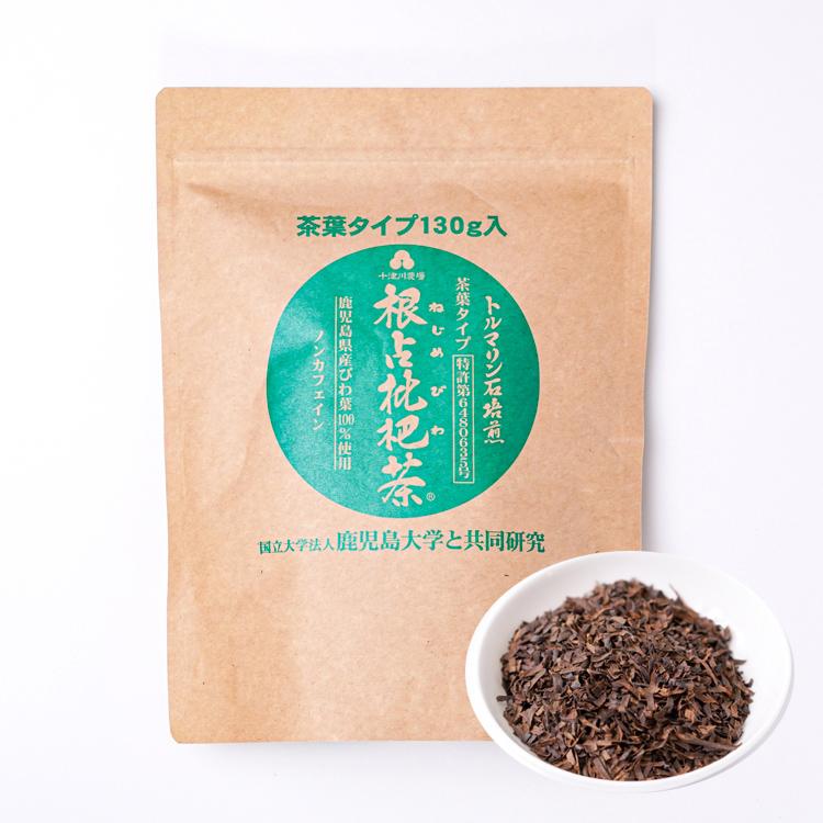 十津川農場ねじめびわ茶(茶葉)