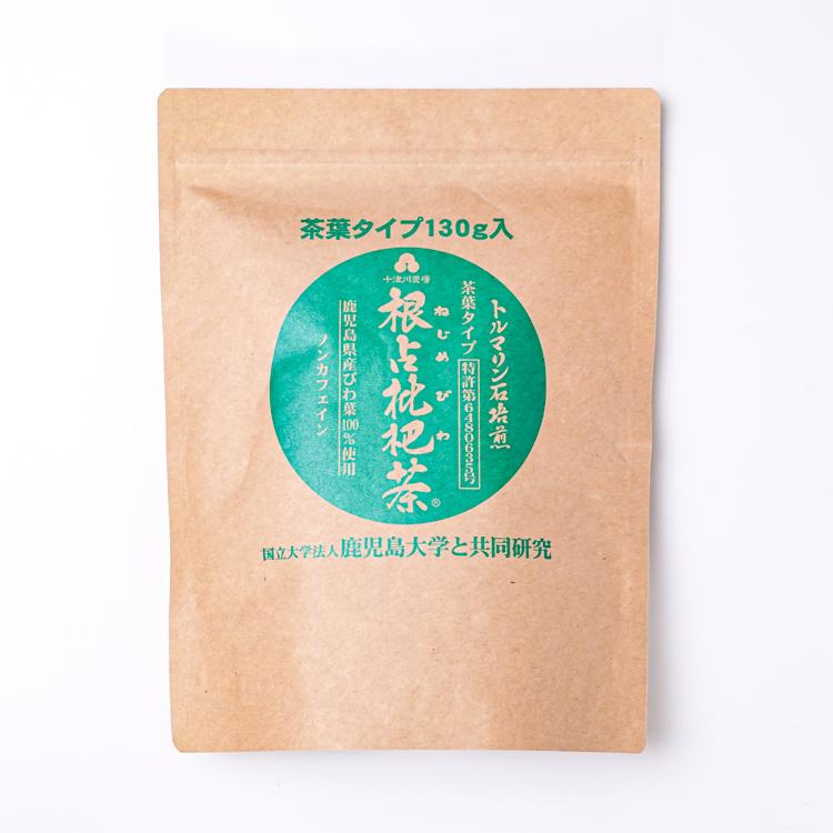 根占枇杷茶 煮出し専用 130g入り(約65L分)