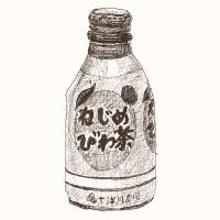 ねじめびわ茶ボトル缶