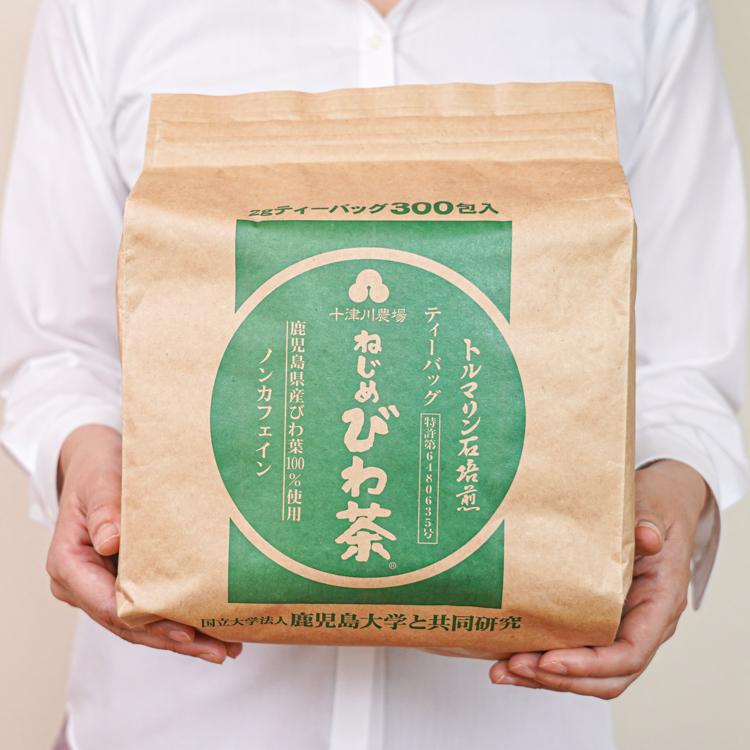 十津川農場ねじめびわ茶 ご家庭の常用茶をお求めの方